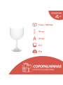 COPO GIN 68CL PP